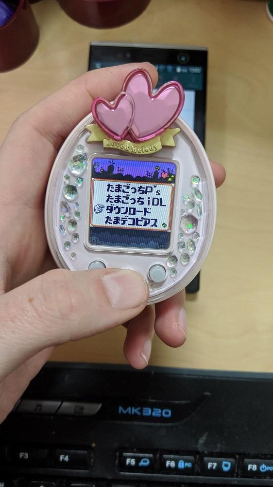 Tamagotchi Compatible Phone