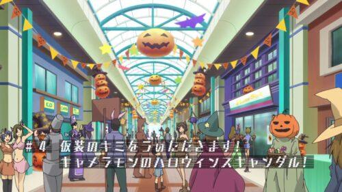 digimon halloween appmon