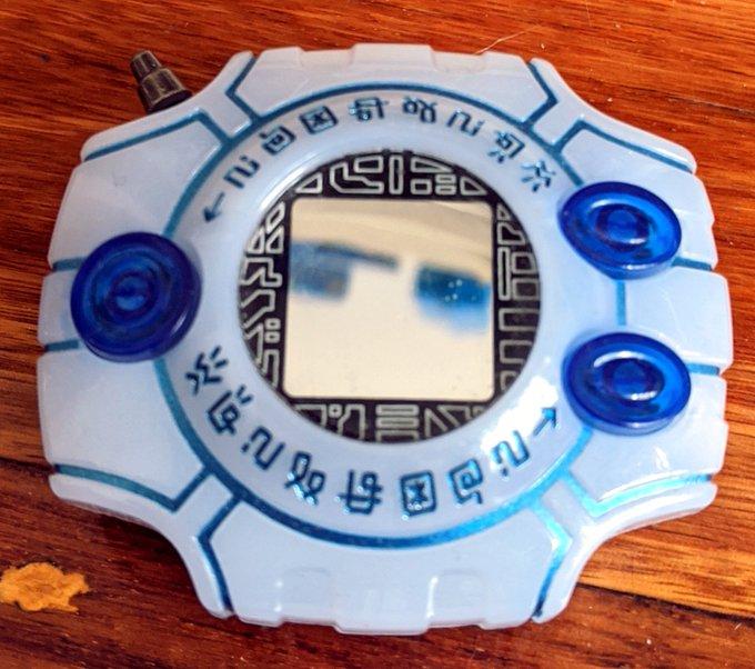 Digimon CSA Digivice Shells tri merciful mode