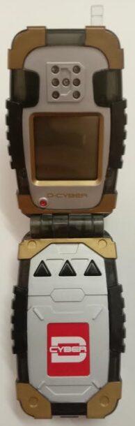 Digimon D-Cyber Shells Version 2