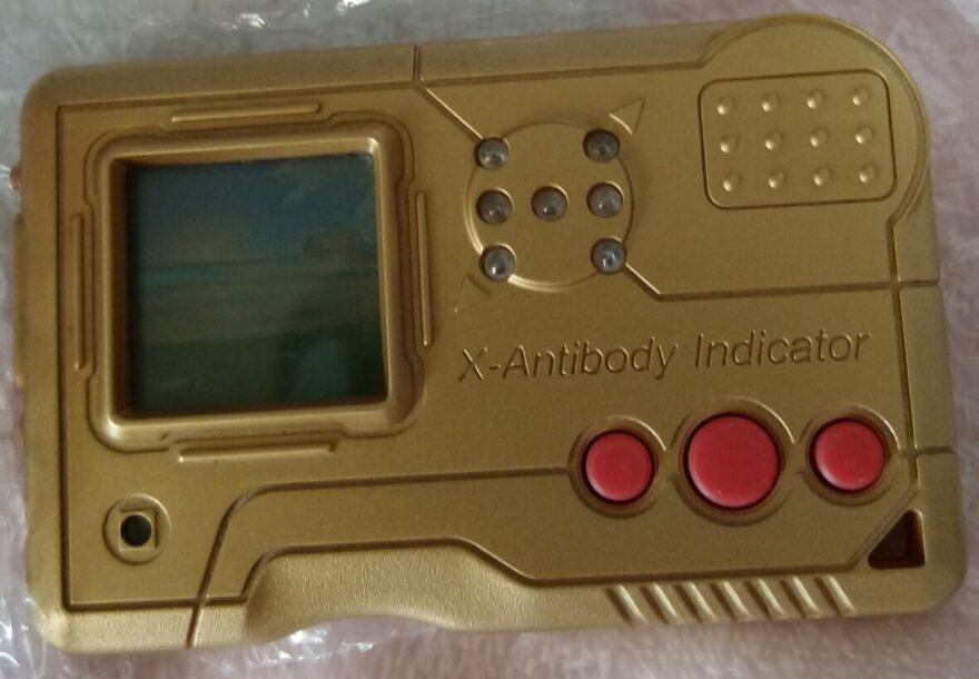 Digimon Pendulum X Shells Gold v1