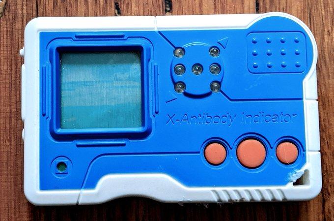 Digimon Pendulum X Shells version 1.5 blue
