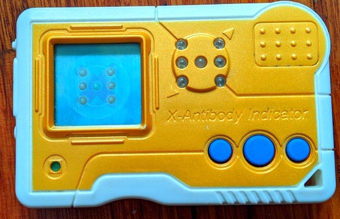 Digimon Pendulum X Shells version 3 gold