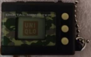 Digimon Mini Shells uniqlo type 5 vande
