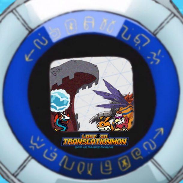 Digimon Adventure 2020 Episode 17 Podcast Discussion
