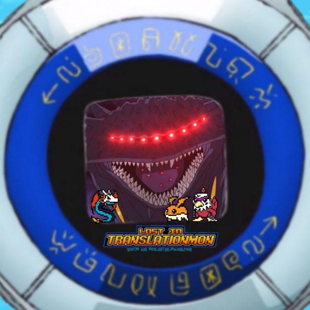 Digimon Adventure 2020 Episode 18 Podcast Discussion