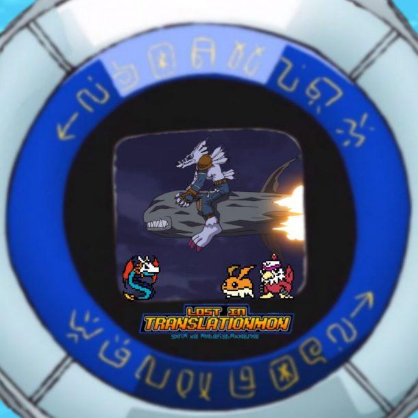 Digimon Adventure 2020 Episode 20 Podcast Discussion