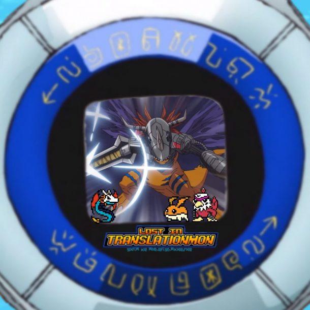 Digimon Adventure 2020 Episode 21 Podcast Discussion