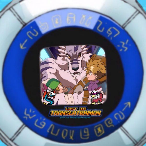Digimon Adventure 2020 Episode 22 Podcast Discussion