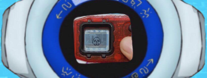 Shake the Digimon Egg! - Digi Diary #41