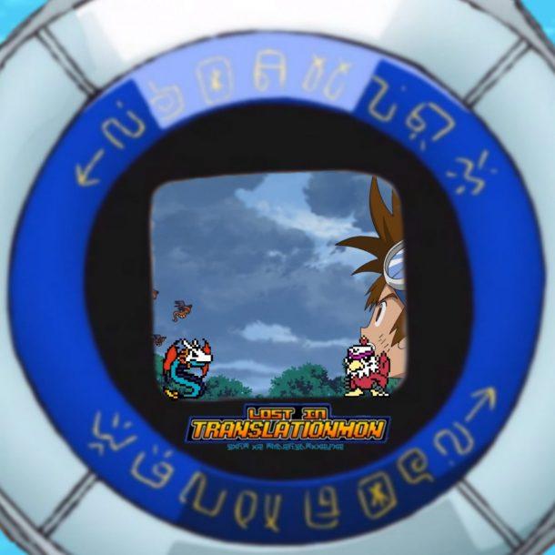 Digimon Adventure 2020 Episode 29 Podcast Discussion