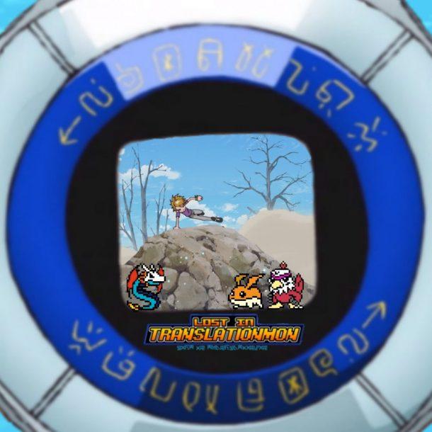 Digimon Adventure 2020 Episode 38 Podcast Discussion
