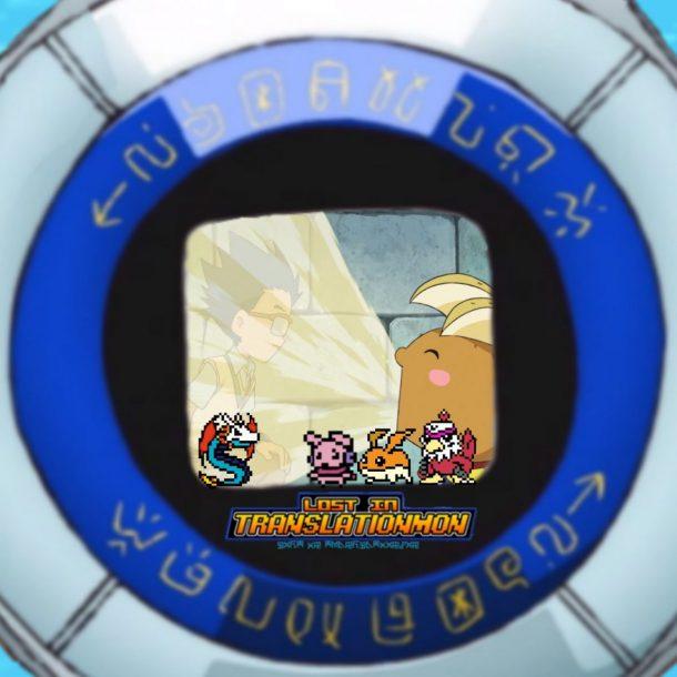 Digimon Adventure 2020 Episode 39 Podcast Discussion