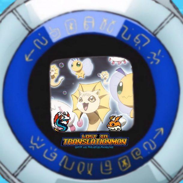Digimon Adventure 2020 Episode 41 Podcast Discussion