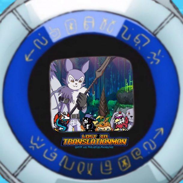 Digimon Adventure 2020 Episode 56 Podcast Discussion