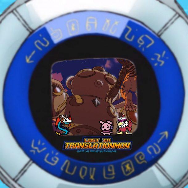 Digimon Adventure 2020 Episode 62 Podcast Discussion