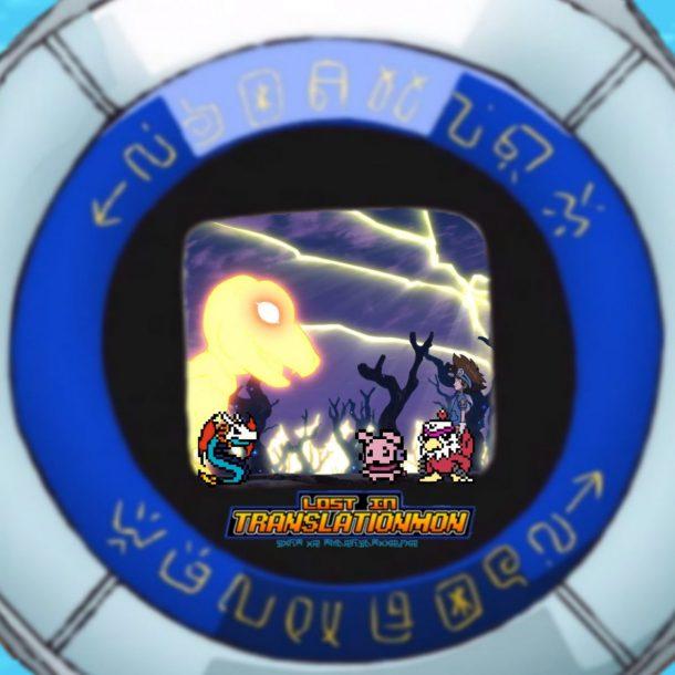 Digimon Adventure 2020 Episode 63 Podcast Discussion