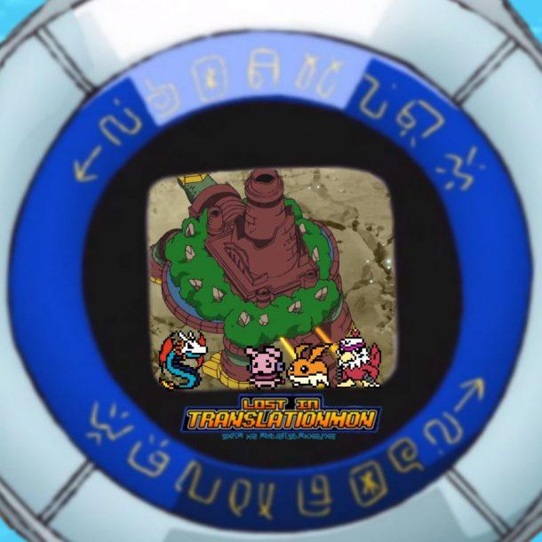 Digimon Adventure 2020 Episode 61 Podcast Discussion
