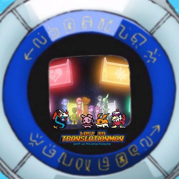 Digimon Adventure 2020 Episode 64 Podcast Discussion