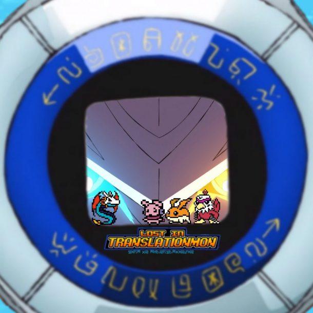 Digimon Adventure 2020 Episode 67 Podcast Discussion